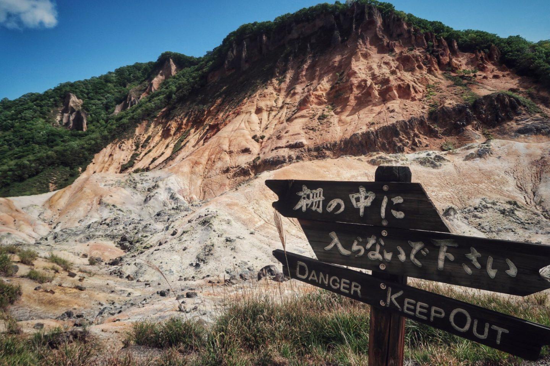 Noboribetsu – Radtour durch Japan Teil 3